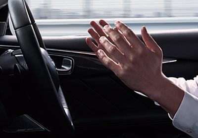 果たして自動運転レベル3は、ドライバーにとって優しいのか? (1/5) - ITmedia ビジネスオンライン