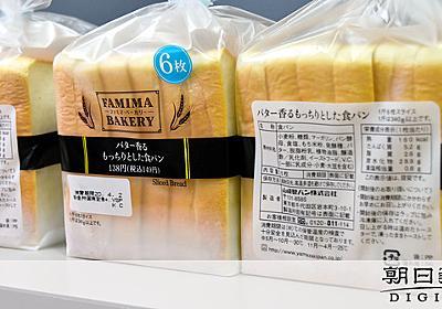 「バター香る」なのにバターゼロ 山崎製パンに措置命令:朝日新聞デジタル