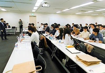 大学1、2年生のキャリア教育に乗り出した大手企業 P&G、パナソニック・・・(第1回)(1/8) | JBpress(日本ビジネスプレス)