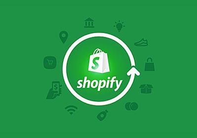 Shopify はいかに、パートナーエコシステムを構築したか? : 8億ドル規模のパートナー収益   DIGIDAY[日本版]