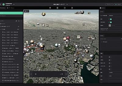 東京大学ら、デジタルツイン構築プラットフォームをOSSとして公開 | Mogura VR