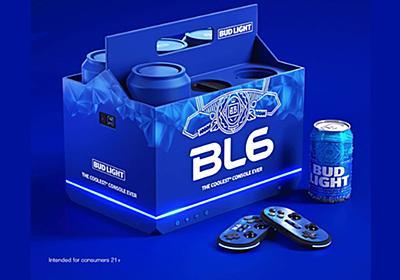 ビールの「バドライト」が本格的かつ狂ったゲーム機を発表 6缶冷やしながら「鉄拳7」などがプレイ可能 - ねとらぼ