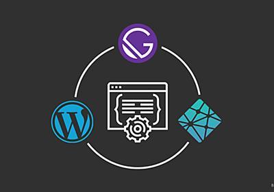 WordPressブログのフロントエンドをGatsbyJS + Netlifyで構築する - Yohei Isokawa