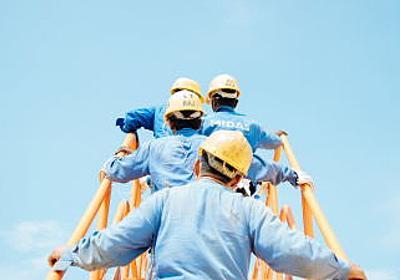 世界各国の「労働者1人あたりの平均労働時間」発表、日本の労働者たちはどれくらい働いているのか? - GIGAZINE