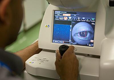 グーグル系列のAI企業DeepMindが眼疾病を高精度で診断する人工知能を共同開発 | Techable(テッカブル)