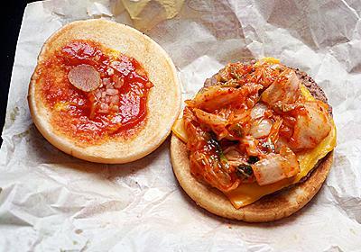 マックのハンバーガーにキムチを挟むと新鮮 :: デイリーポータルZ