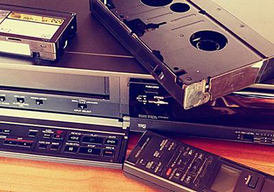 新方式のVHS再生機を開発表明 カビが生えたVHSテープもダビング可能 | マイナビニュース