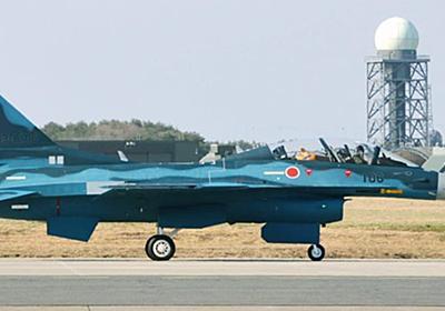 空自戦闘機、山口沖洋上に墜落 訓練で搭乗の2人発見、意識あり   共同通信