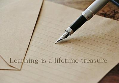 【大人の勉強方法】資格取得や知的能力アップで生涯現役!50・60代ライセンスは必要か? | 終活の先にある未来!TOMOIKU