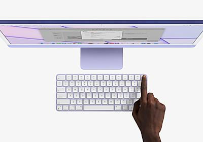 Touch ID内蔵Magic Keyboard発表。iMacの複数ユーザー切り替えにも対応 - Engadget 日本版
