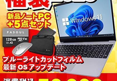 ノートパソコン 中古パソコン Microsoft Office 2016 Windows10 第3世代Corei5 新品SSD512GB メモリ8G 15.6型 USB3.0 HDMI 無線 富士通 LIFEBOOOK アウトレット :noto-dell-1015:リフレッシュPC専門店OA-PLAZA - 通販 - Yahoo!ショッピング