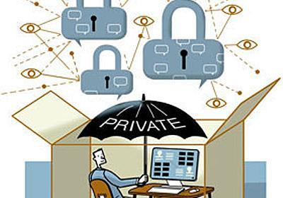 Privacy 2.0