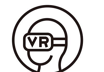 ビーターになれ!VR企画者のための第一層ボス攻略会議 - Lv up to You
