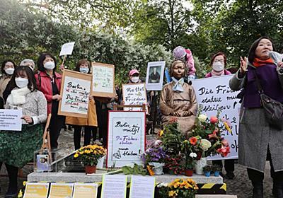 「慰安婦像」の設置を許す文在寅氏には韓国大統領を辞めてもらうしかない どこまでも日本をコケにする異常さ   PRESIDENT Online(プレジデントオンライン)