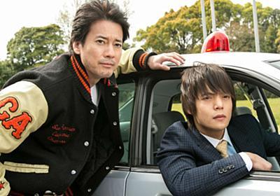 日テレ×Huluのオリジナルドラマが金曜ロードSHOW!に登場--続きはネットで - CNET Japan