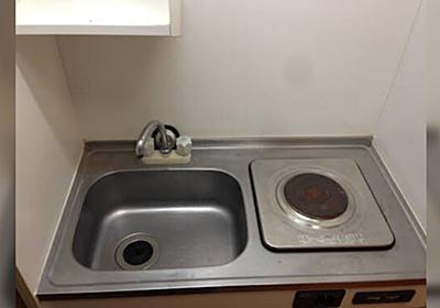 一人暮らしのキッチンは激狭シンクの場合もある「自炊で食費削れるよ派が想定する台所が豪華装備すぎる」 - Togetter
