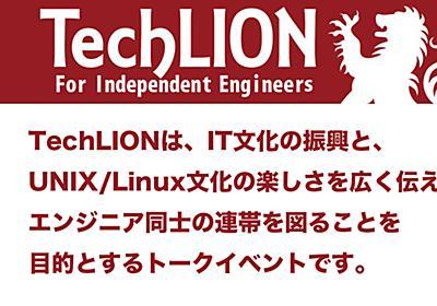 TechLION について | TechLION