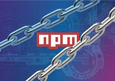 Popular NPM library hijacked to install password-stealers, miners
