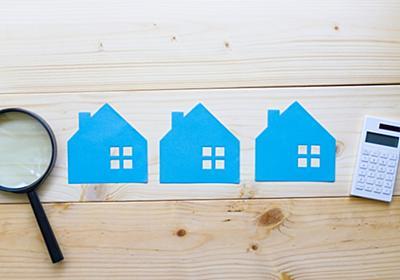 家賃はすぐに下げられる?減額交渉の法的権利とコロナショックによる影響について | 不動産投資ライフ