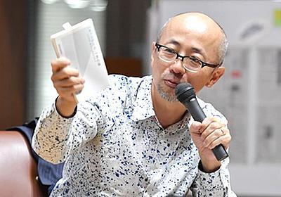 神様から著作権法を一ヵ所だけ変える力を貰ったら - 福井健策 WEBRONZA - 朝日新聞社の言論サイト