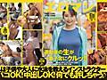 SDTH-004 中出しOK 広島が生んだダサかわいいF乳サセ娘。お金よりSEXしたくてAVに来たどすけべフッ軽シロウトちゃん。東京 渋谷 ■■商店街 水泳インストラクタ