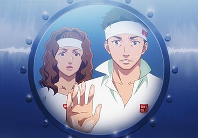 どこに向かうんだ! 錦織圭&大坂なおみ、日清カップヌードル新CMで『テニスの王子様』コラボを果たし超展開を迎えてしまう - ねとらぼ