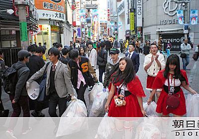 渋谷区長、ハロウィーン有料制検討「騒動になっている」:朝日新聞デジタル