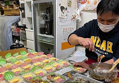 「6万円は多いから…」困っている人に無料弁当、街の飲食店が歩んだ「共助」の2カ月半 - 弁護士ドットコム