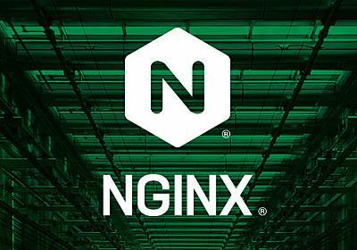 全世界で使われるWebサーバーの開発元「NGINX」にロシア警察の強制捜査、従業員拘束&機器押収へ - GIGAZINE