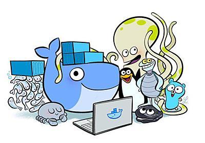 Docker Hubの無料プランにおける利用制限、オープンソースのプロジェクトは適用外にするとDocker社が発表 - Publickey
