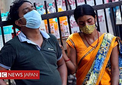 【解説】 なぜインドの感染危機は世界全体の問題なのか - BBCニュース