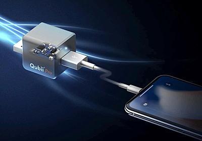 iPhoneやiPad内のあらゆるデータを自動でmicroSDカードへバックアップできる充電器 - 家電 Watch