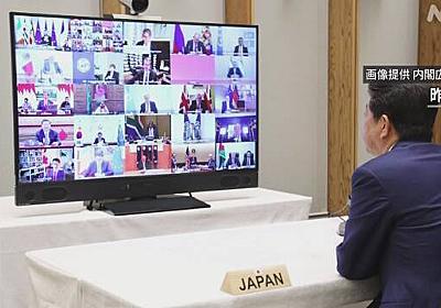 「強大な経済財政政策を実施すべき」 G20首脳が一致 | NHKニュース