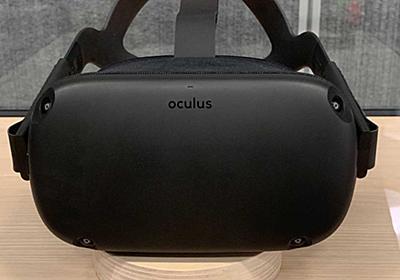 自由に動ける6DoF VRヘッドセット「Oculus Quest」。399ドルで来春発売 - AV Watch