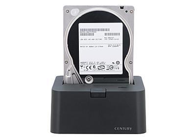 センチュリー、USB 3.1接続になった「裸族のお立ち台 USB3.1 Gen2 Type-C」 - PC Watch