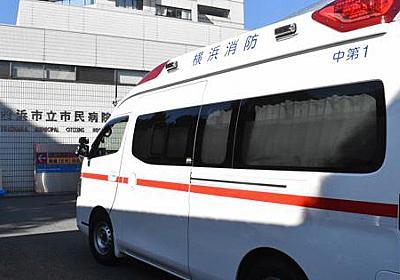 横浜の「コロナファイター」卵 研修医2人感染 3月下旬に連日同期会やカラオケ - 毎日新聞