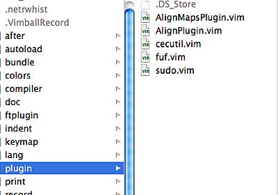 vimプラグインでよりよいコーディングを - KAYAC engineers' blog