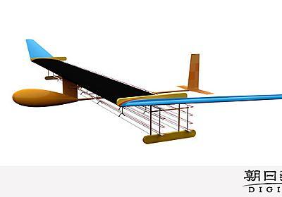 ジェットもプロペラもない「夢の飛行機」 MITで実現:朝日新聞デジタル