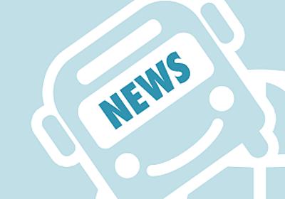 琴平バス 高松空港~高知駅間を約2時間で直行する定期バスの運行開始 | 高速バス・夜行バスの旅行・観光メディア [バスとりっぷ]