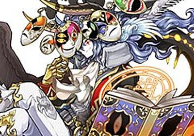 「パズドラクロス」,新モンスター「狂面の魔公爵・ダンタリオン」「破壊神・シヴァ=ドラゴン」登場クエストの配信がスタート - 4Gamer.net