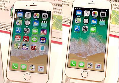 18歳未満のiPhone、宿題サボるとアプリが突然消える!? auの改正新法対応フィルタリングサービス - Engadget 日本版