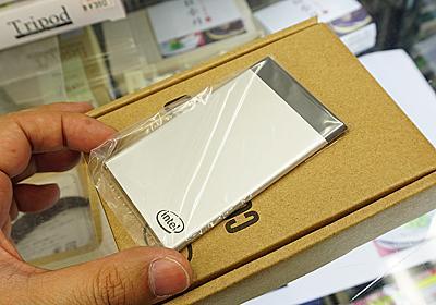Intelのカード型コンピュータ「Compute Card」の店頭販売スタート - AKIBA PC Hotline!