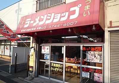真っ赤な看板が目印の「ラーメンショップ」こそ、昭和から続く不死身のロードサイドチェーンだ - メシ通 | ホットペッパーグルメ