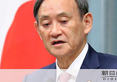 桜を見る会名簿、電子データの復元調査を菅長官が否定:朝日新聞デジタル