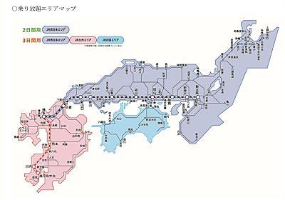 JR3社の特急・新幹線が1日あたり6,000円で乗り放題 「どこでもドアきっぷ」登場 - TRAICY(トライシー)
