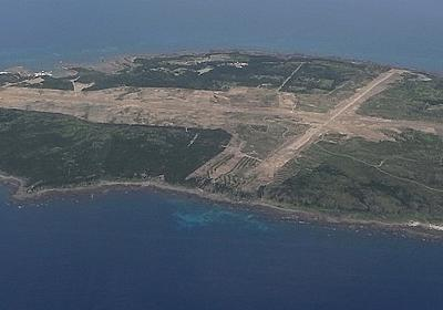アメリカの圧力に負けた防衛省は大金をドブに捨て…「馬毛島問題」の深層(半田 滋) | 現代ビジネス | 講談社(1/6)