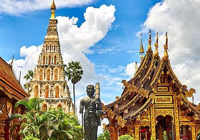 タイを訪れた外国人旅行者1億600万人の氏名・パスポート番号などがウェブ上に公開されていたと判明、過去10年間分の入国者記録か - GIGAZINE