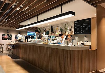 【プルームショップ銀座店のカフェ】VERVE COFFEE ROASTERS監修のカフェです - コーヒーとはちみつと私