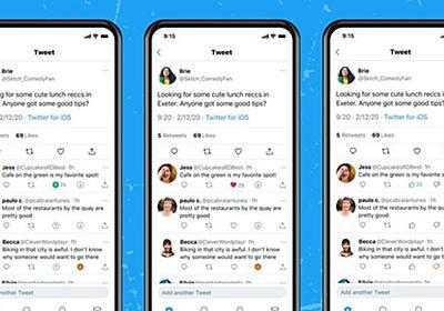 Twitter、返信に「反対票」(dislikeではない)をつけるテストを開始 - ITmedia NEWS