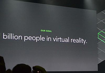 「VRって、いったいいつ来るの?」という問いにVR起業家が本気で答えてみるnote|岸上健人@東京クロノス|note